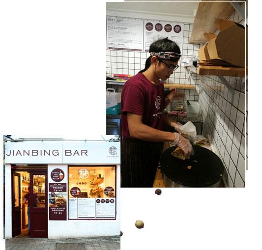 Jianbing Bar in Galway City